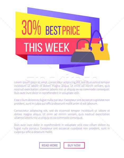30 Best Price this Week Advertisement Sticker Stock photo © robuart