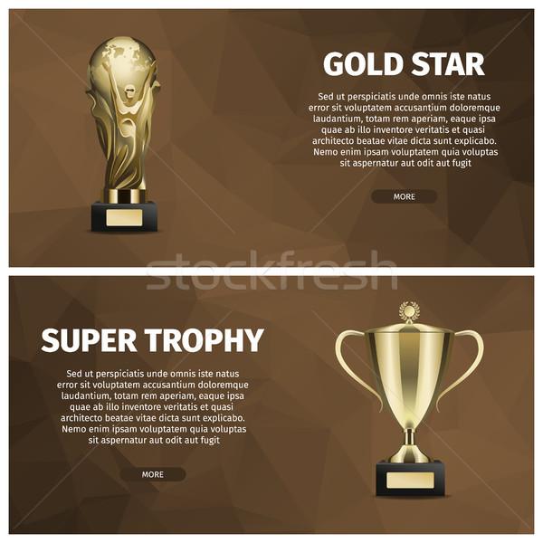 Super trofeo oro star vettore web Foto d'archivio © robuart