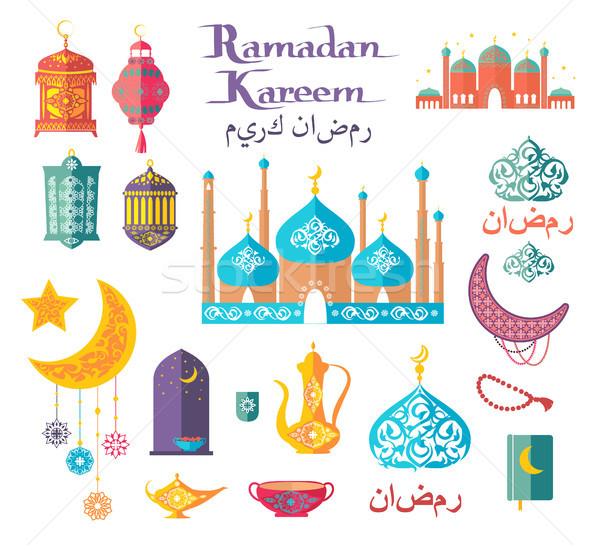 Ramadan authentiek iconen collectie vector illustraties Stockfoto © robuart