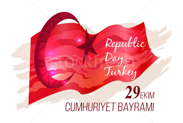 Republic Day Turkey Flag on Vector Illustration Stock photo © robuart