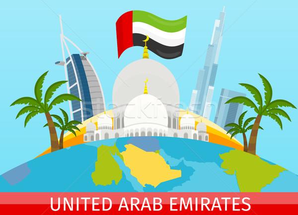 United Arab Emirates Travel Poster Stock photo © robuart