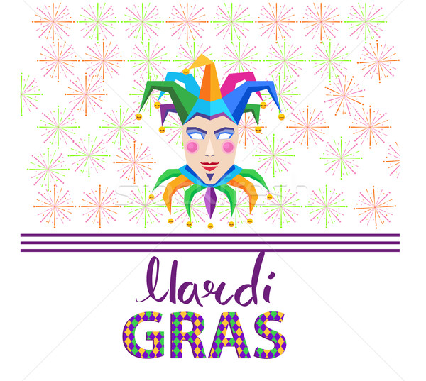 Mardi Gras Colorful Jester Mask and Hat on White Stock photo © robuart