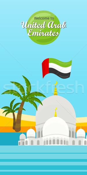 Arap stil vektör karşılama dikey afiş Stok fotoğraf © robuart