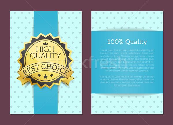 100 パーセント 高い 品質 賞 最良の選択 ストックフォト © robuart