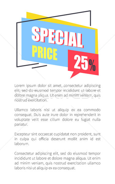 Special Price Promo Sticker 25 Off Advertisement Stock photo © robuart