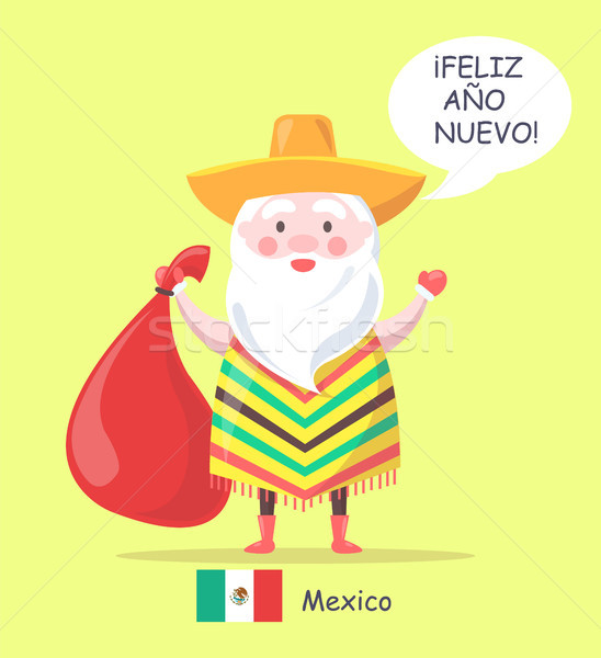 Mexico Santa Claus and Phrase Vector Illustration Stock photo © robuart