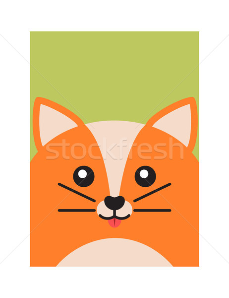 Stock photo: Happy Fox, Colorful Banner, Vector Illustration