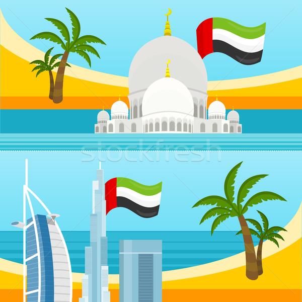 Conjunto Emirados Árabes Unidos viajar pôsteres turismo projeto Foto stock © robuart
