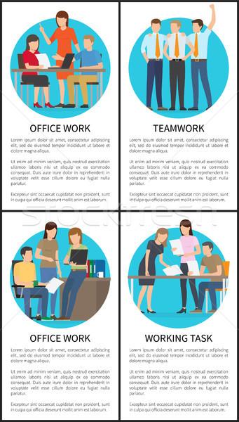 4 チームワーク 事務 カラフル ポスター ストックフォト © robuart