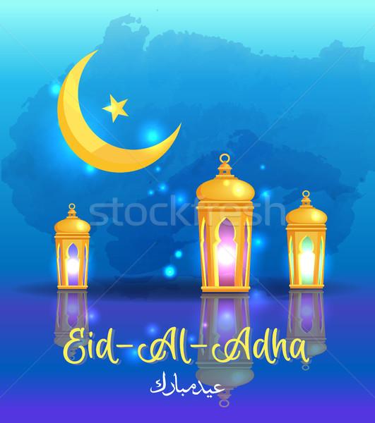 Ramadán arab kalligráfia lámpás arab kalligráfia hagyományos Stock fotó © robuart