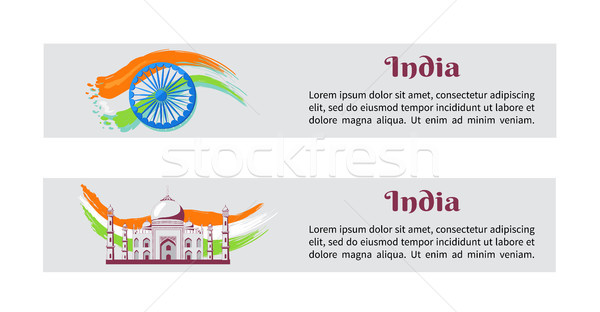 Independence Day India Posters with National Flag Stock photo © robuart