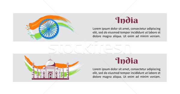 Giorno India manifesti bandiera agosto poster Foto d'archivio © robuart