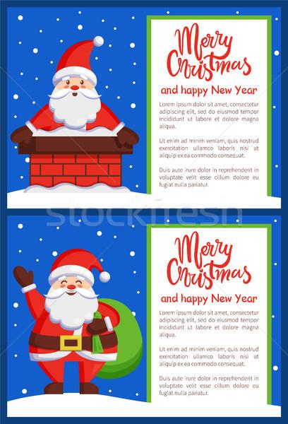 Wesoły christmas Święty mikołaj komin worek szczęśliwego nowego roku Zdjęcia stock © robuart