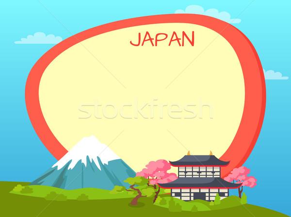Vecteur espace de copie bannière symboles japonais Photo stock © robuart
