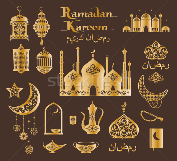 Ramadan Kareem Poster in Brown and Gold Colors Stock photo © robuart