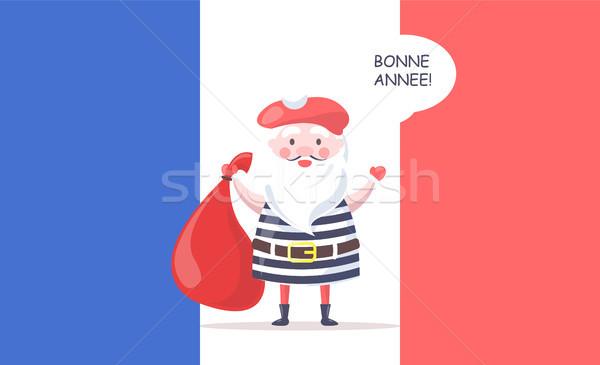 Дед Мороз красный берет с Новым годом французский Сток-фото © robuart