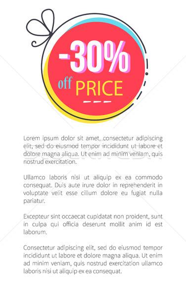 30 preço promo assinar círculo Foto stock © robuart