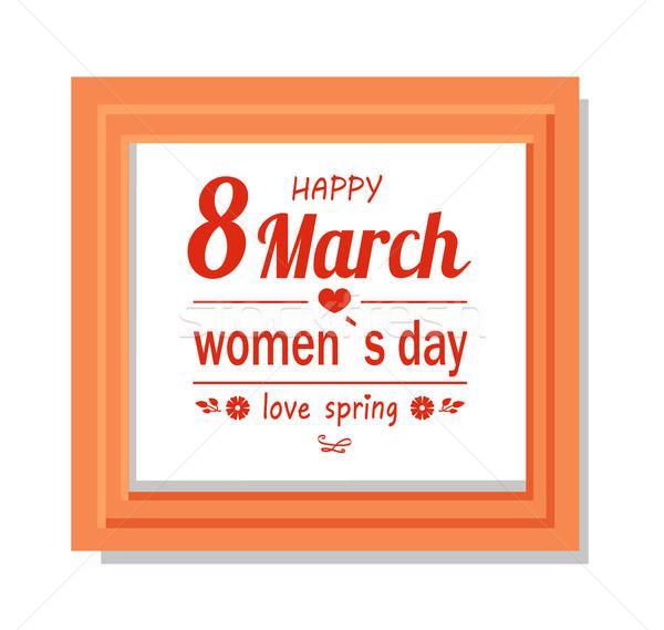 幸せ 女性 日 書道 印刷 フレーム ストックフォト © robuart