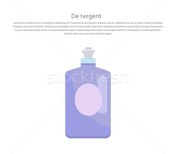 пластиковых бутылку жидкость прачечной моющее средство очистки Сток-фото © robuart
