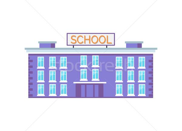 Huge School Building Vector Illustration Stock photo © robuart