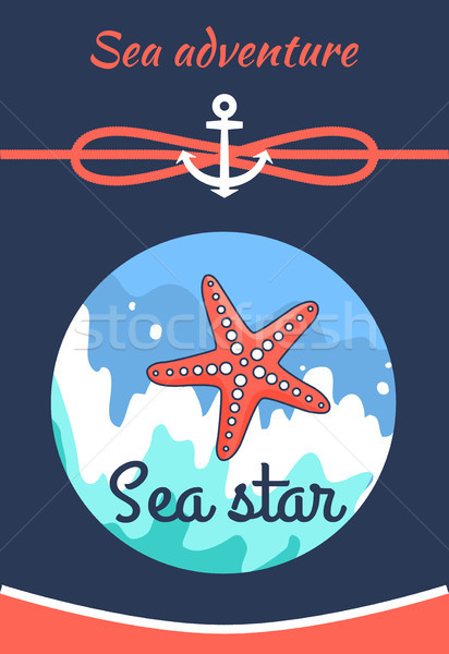 Sea Adventure Poster Title Vector Illustration Stock photo © robuart