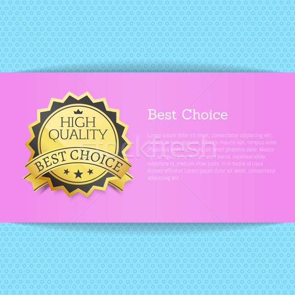 最良の選択 高い 品質 賞 バナー 文字 ストックフォト © robuart