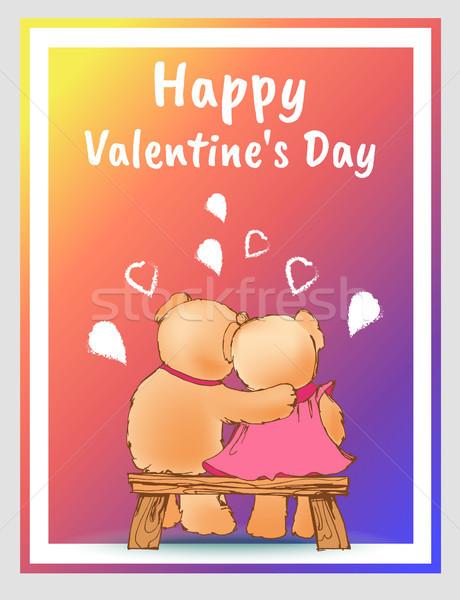 Feliz día de san valentín postal Pareja Foto stock © robuart