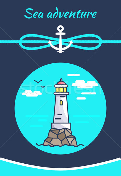 Sea Adventure Color Banner with White Lighthouse Stock photo © robuart