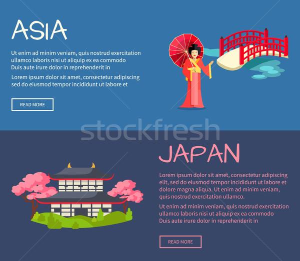Szett Ázsia Japán vektor háló bannerek Stock fotó © robuart