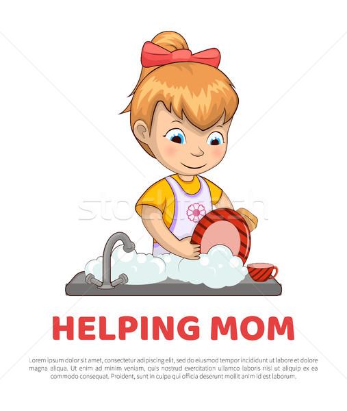 Aider maman affiche texte échantillon fille Photo stock © robuart