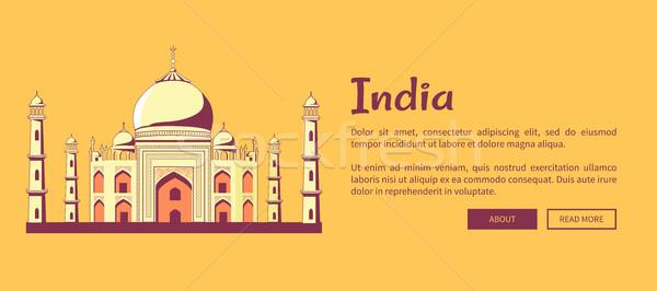 Híres indiai épület Taj Mahal illusztráció tetők Stock fotó © robuart