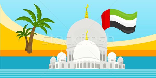 Arab utazás szalag mecset tájkép hagyományos Stock fotó © robuart