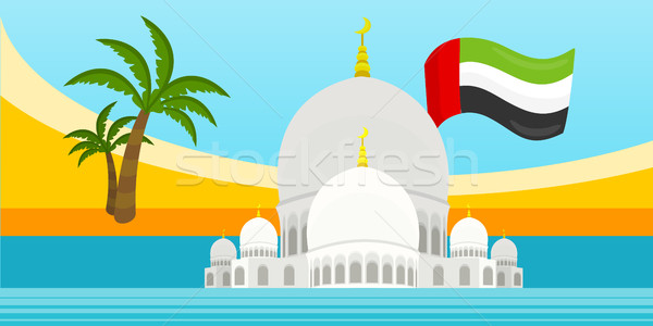 árabes banner mezquita paisaje tradicional Foto stock © robuart
