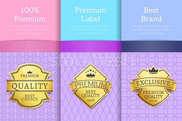 プレミアム 賞 品質 提供 保証 宣伝広告 ストックフォト © robuart