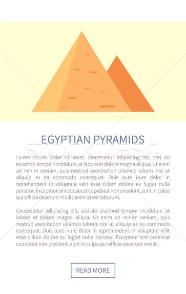 египетский пирамидами веб страница древних кирпичная кладка Сток-фото © robuart