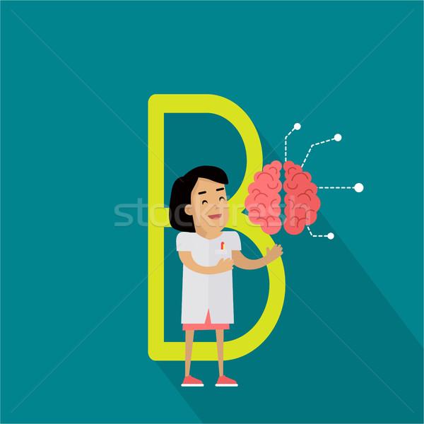 Carta cientista artificial cérebro humanismo Foto stock © robuart