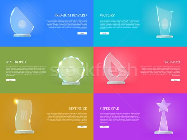 Premium Reward. Victory. My Trophy. Triumph. Stock photo © robuart