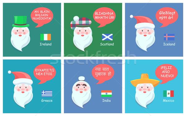 アイルランド スコットランド サンタクロース コレクション 明けましておめでとうございます フラグ ストックフォト © robuart