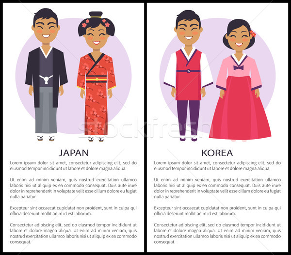 Japan and Korea Nationalities Vector Illustration Stock photo © robuart
