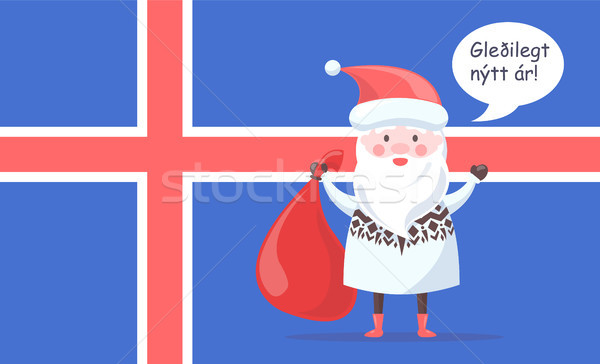 Icelandic Santa Claus Greets with Happy New Year Stock photo © robuart