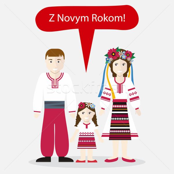 Pessoas parabéns feliz ano novo família homem mulher Foto stock © robuart