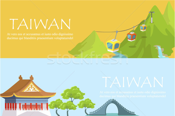 Taiwan Poster with Mountains and House near Bridge Stock photo © robuart