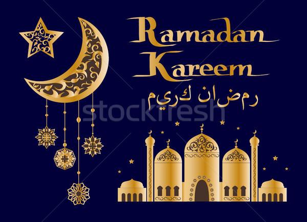 Ramadan Kareem Holy Month Vector Illustration Stock photo © robuart