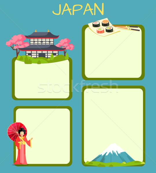 Wektora kopia przestrzeń banner symbolika japoński Zdjęcia stock © robuart