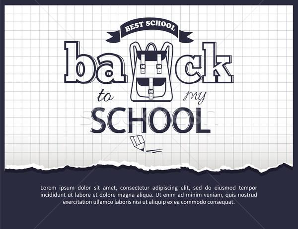 Maakt een reservekopie mijn school geïsoleerd sticker cartoon Stockfoto © robuart