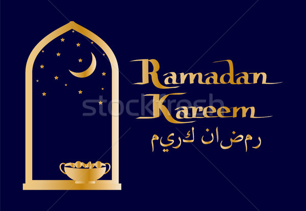 Ramadan Kareem Arabic Inscription and Window, Bowl Stock photo © robuart