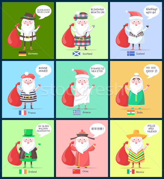 Iceland France Santa Clauses Vector Illustration Stock photo © robuart