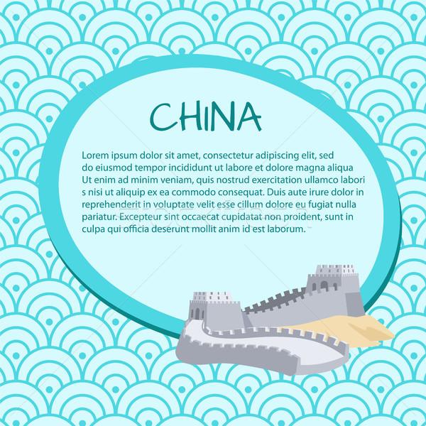 China poster sjabloon groot chinese Stockfoto © robuart