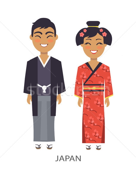 Japan Traditions and Customs Vector Illustration Stock photo © robuart