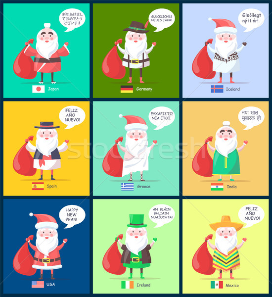 Iceland and Spain Santa Clauses Vector Illustration Stock photo © robuart